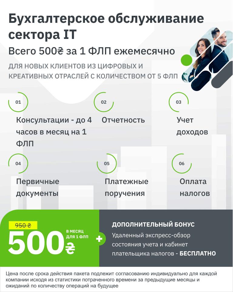 banner 1_mobile_ru