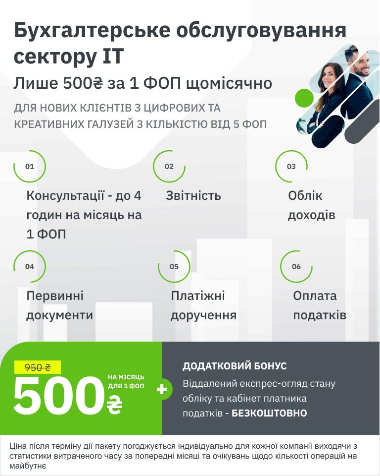banner 1_mobile_ua