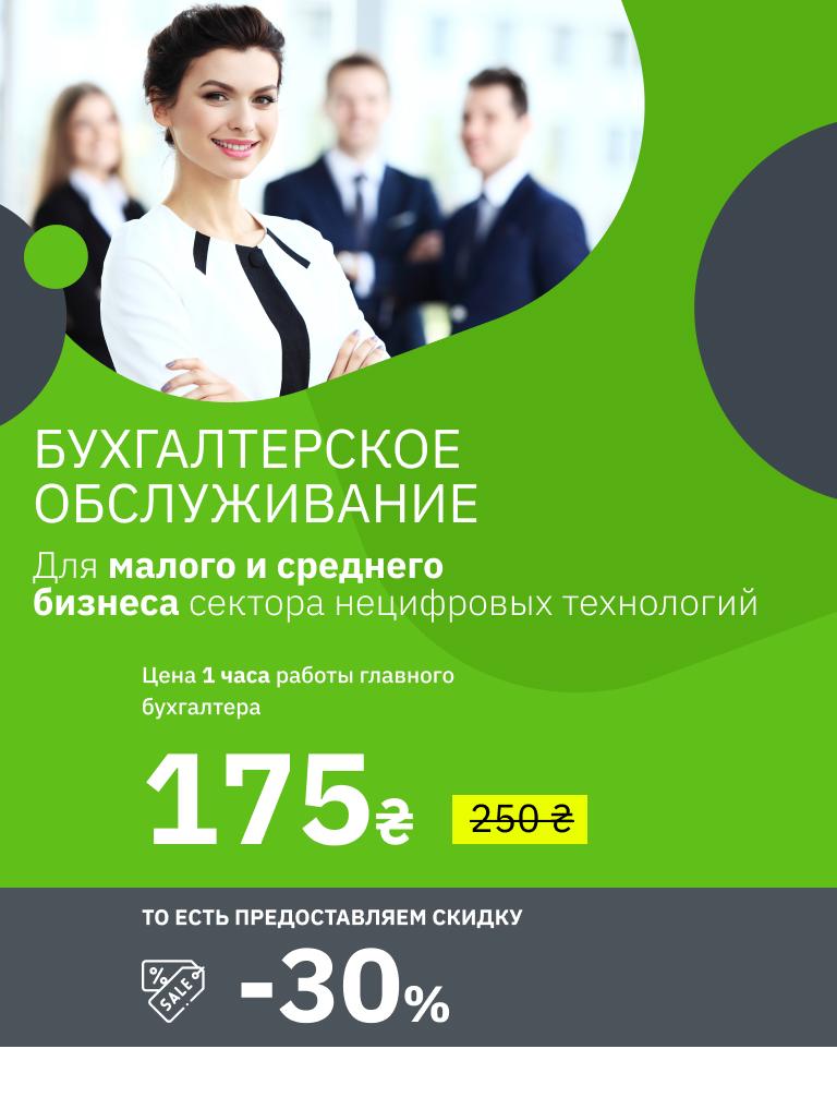 banner 2_mobile_ru