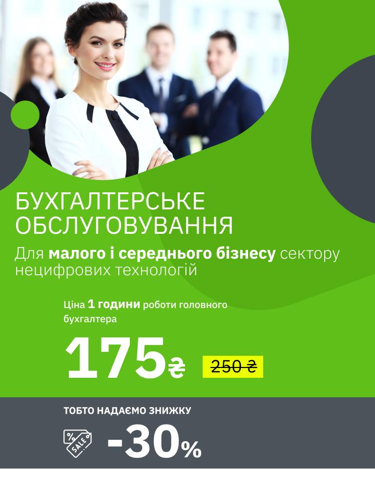 banner 2_mobile_ua