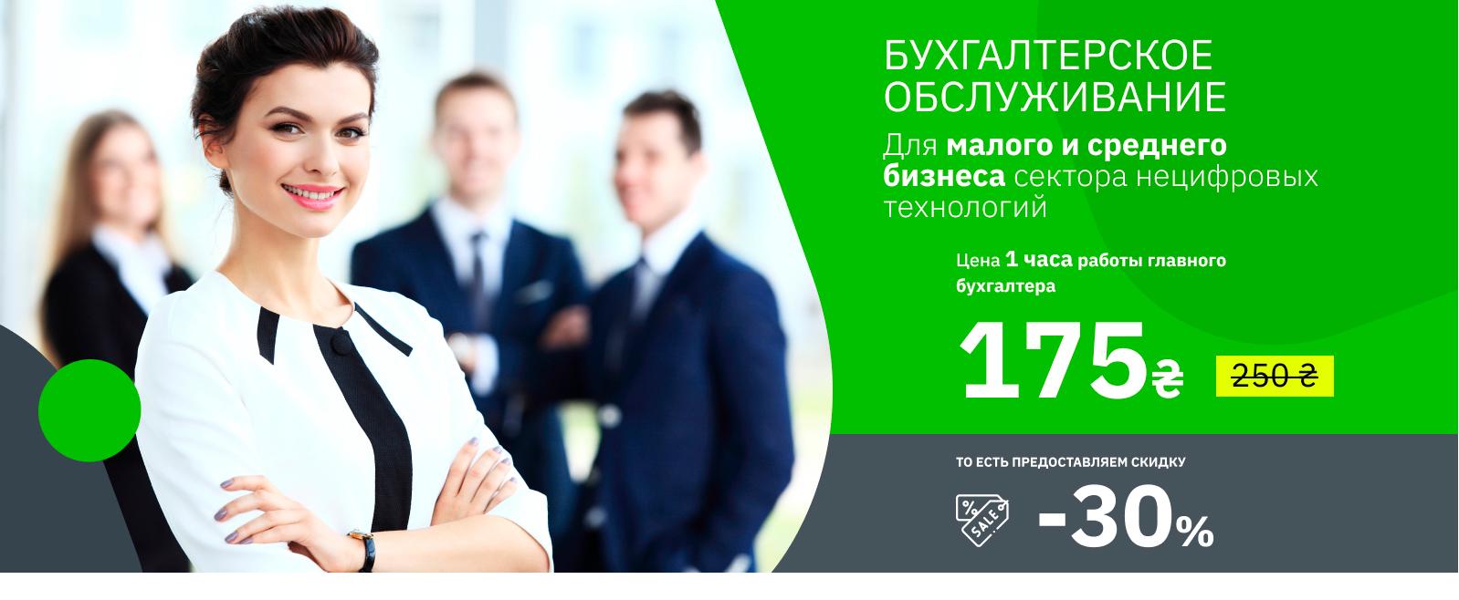 banner2_ru2